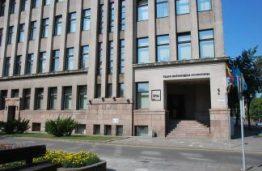 KTU Will Host International Summer School Devoted to Kaunas Modernism